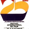 cannes-film-festival-1971