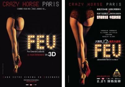 """Filmplakate zu """"Feu"""""""