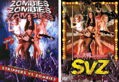 """Strippers vs. Zombies"""
