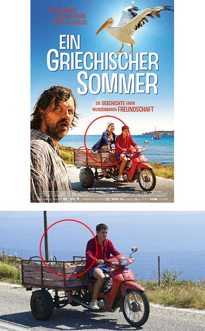 """Filmplakat zu """"Ein griechischer Sommer"""""""