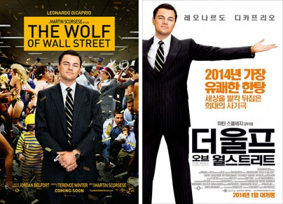 "Filmplakate zu ""The Wolf of Wall Street"""