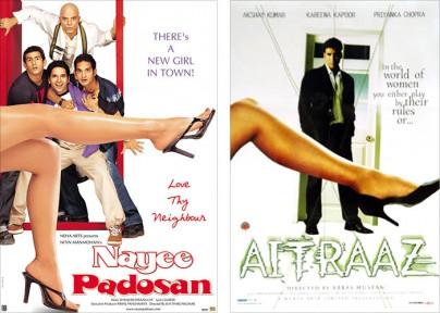 """""""Aitraaz"""" und """"Nayee Padosan"""""""