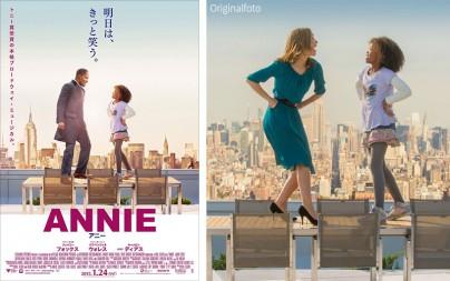 """Japanisches Plakat zu """"Annie"""""""