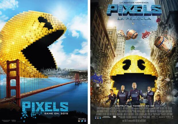 """Filmplakate zu """"Pixels"""""""