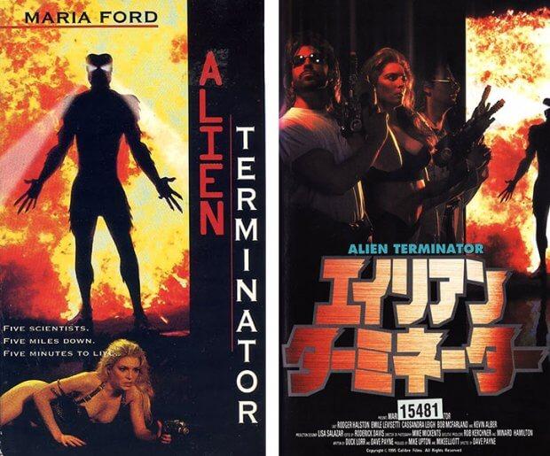 """Alien Terminator"" (1995)"